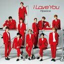 I Love You [ Apeace ]