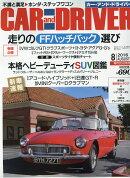 CAR and DRIVER (カー・アンド・ドライバー) 2016年 08月号 [雑誌]
