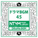 日本テレビ音楽 ミュージックライブラリー 〜ドラマ BGM 45