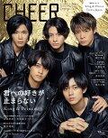 【予約】CHEER Vol.14【表紙:King & Prince】【ピンナップ:King & Prince/Travis Japan】