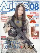 月刊 Arms MAGAZINE (アームズマガジン) 2016年 08月号 [雑誌]
