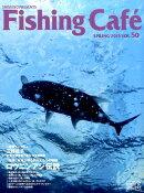 Fishing Cafe´(VOL.50)