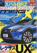NEW MODEL MAGAZINE X (ニューモデルマガジン X) 2016年 08月号 [雑誌]