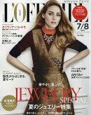 L'OFFICIEL JAPAN 2016年 08月号 [雑誌]