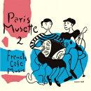 フレンチ・カフェ・ミュージック パリ・ミュゼット2〜セーヌ川左岸のロマンス〜