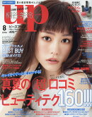 bea's up (ビーズアップ) 2016年 08月号 [雑誌]