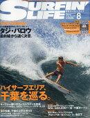 SURFIN' LIFE (サーフィンライフ) 2016年 08月号 [雑誌]