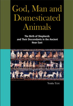 God、 Man and Domesticated Animals