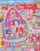 【予約】たのしい幼稚園 2017年 08月号 [雑誌]