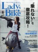 L + bike (レディスバイク) 2017年 08月号 [雑誌]