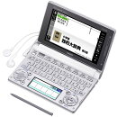 EX-word 電子辞書 ホワイト XD-D7100