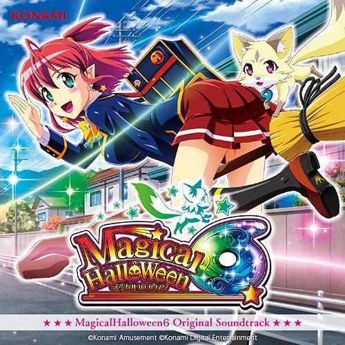 マジカルハロウィン6 Original Soundtrack [ (V.A.) ]