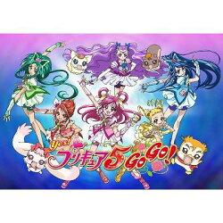 Yes!プリキュア5GoGo! Blu-rayBOX Vol.2【Blu-ray】