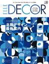 ELLE DECOR (エル・デコ) 2017年 08月号