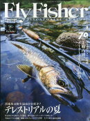 Fly Fisher (フライフィッシャー) 2017年 08月号 [雑誌]