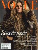 Vogue Paris 2017年 08月号 [雑誌]