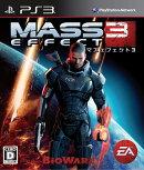 マスエフェクト 3 PS3版