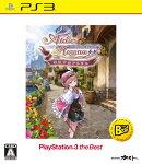 ロロナのアトリエ〜アーランドの錬金術士〜 PS3 the Best (価格改定版)