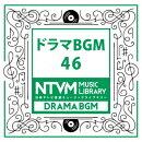 日本テレビ音楽 ミュージックライブラリー 〜ドラマ BGM 46