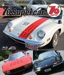 SUPERCAR Selection 70'Supercar(Blu-ray Disc)
