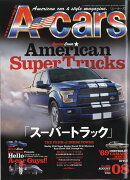 A-cars (エーカーズ) 2017年 08月号 [雑誌]