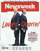 Newsweek Asia 2017年 8/18号 [雑誌]