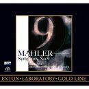 マーラー:交響曲第9番 -ワンポイント・レコーディング・ヴァージョンー