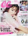 CanCam (キャンキャン) 2017年 08月号 [雑誌]