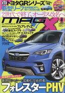 NEW MODEL MAGAZINE X (ニューモデルマガジン X) 2017年 08月号 [雑誌]