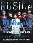 MUSICA (ムジカ) 2017年 08月号 [雑誌]