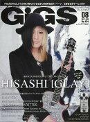 GiGS (ギグス) 2017年 08月号 [雑誌]
