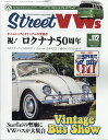STREET VWS (ストリートフォルクスワーゲンズ) 2017年 08月号 [雑誌]