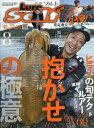 Lure magazine salt (ルアーマガジン・ソルト) 2017年 08月号 [雑誌]