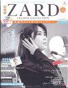 隔週刊 ZARD CD&DVD COLLECTION (ザード シーディーアンドディーブイディー コレクション) 2017年 8/23号 [雑誌]