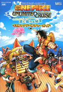 ONE PIECE UNLIMITED CRUISEエピソード1波に揺れる秘宝ギ