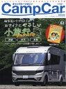 キャンプカーマガジン vol.63 2017年 08月号 [雑誌]
