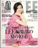 コンパクト版 LEE (リー) 2017年 08月号 [雑誌]