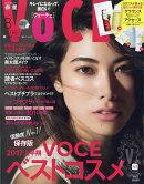 VoCE (ヴォーチェ) 2017年 08月号 [雑誌]