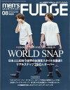 men's FUDGE (メンズファッジ) 2017年 08月号 [雑誌]