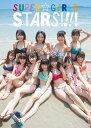SUPER☆GiRLS写真集「STARS!!!!」(DVD付き) (AKITA DXシリーズ) [ LUCKMAN ]