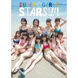 SUPER☆GIRLS STARS!!!! (AKITA DXシリーズ ヤングチャンピオン特別編集)