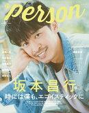 TVガイドPERSON(vol.92)