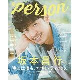 TVガイドPERSON(vol.92) 特集:坂本昌行 時には僕も、エゴイスティックに (TOKYO NEWS MOOK)