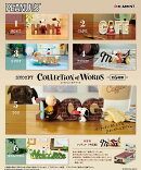 SNOOPY COLLECTION of WORDS 【6個入りBOX】