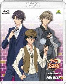 新テニスの王子様 OVA vs Genius10 FAN DISC【Blu-ray】 [ 皆川純子 ]