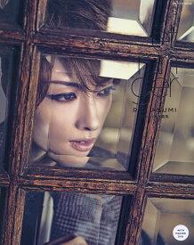明日海りお写真集「etranger」 (タカラヅカMOOK)