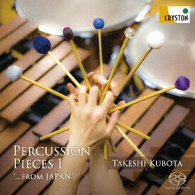 Percussion Pieces 1 `...from JAPAN' [ 窪田健志 ]