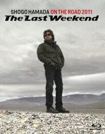 ON THE ROAD 2011 'The Last Weekend'【Blu-ray】 [ 浜田省吾 ]