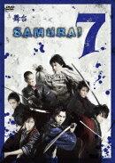 舞台 SAMURAI 7