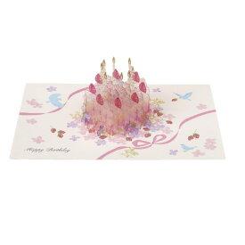学研ステイフル メッセージカード 誕生日カード クリスタルポップアップ ケーキ B48048 グリーティングカード (文具(Stationary))